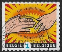 Belgium 2011 Volunteers 1st good/fine used